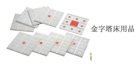 金字塔(床用品)
