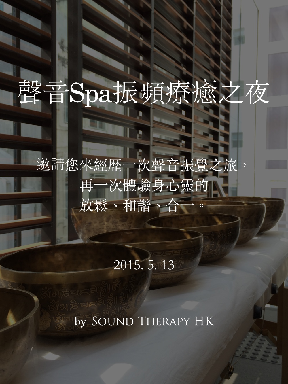 Sound&VibrationHealingNight