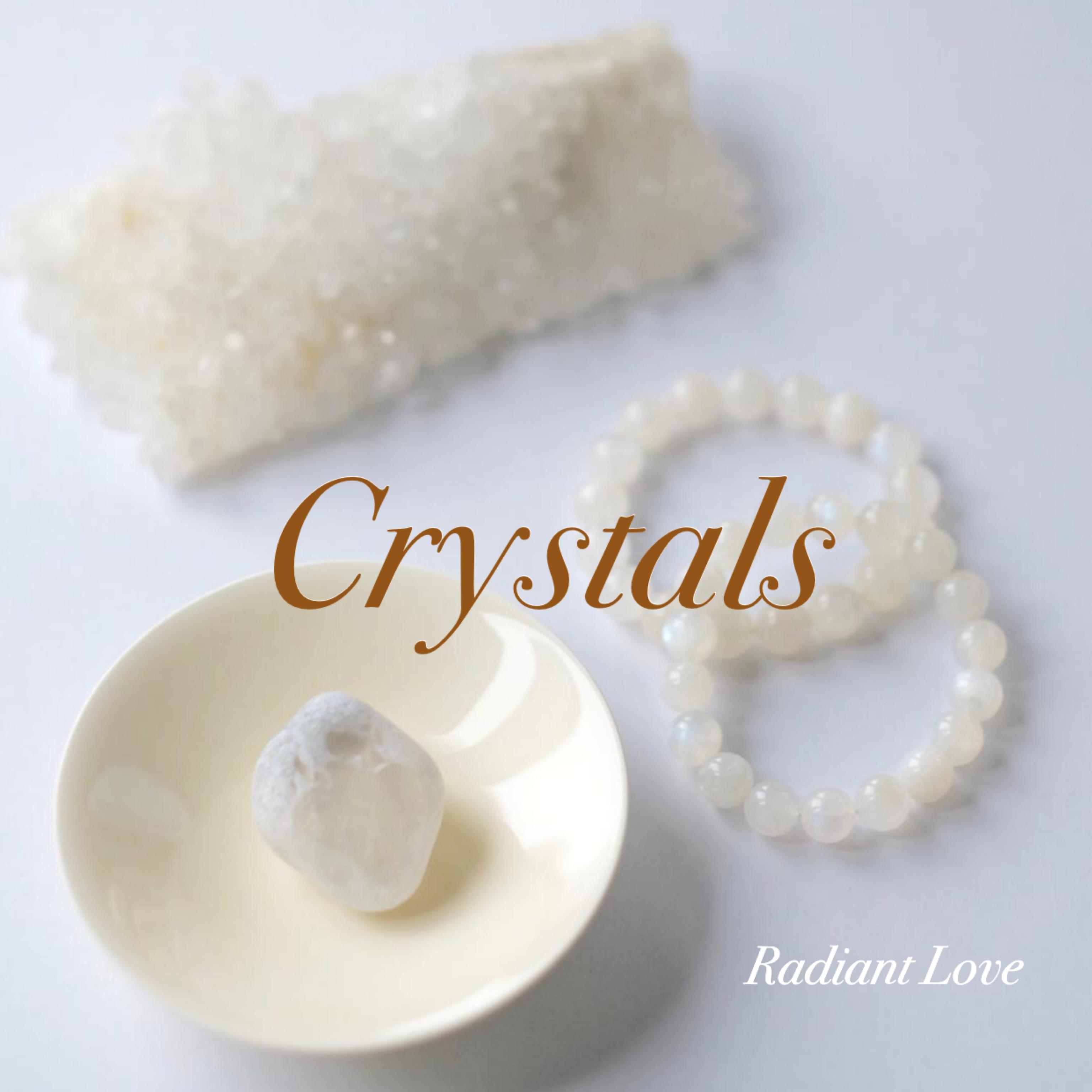 水晶 Crystals